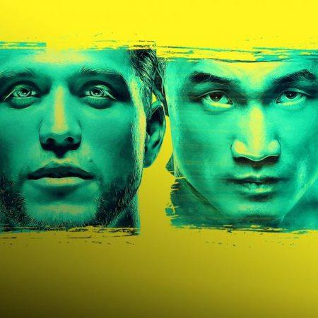 Ortega Jung Free Picks | UFC Fight Island 6